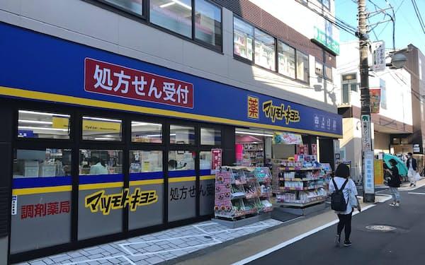 ドラッグストアが調剤薬局事業を急拡大している(東京都中野区の「マツモトキヨシ 都立家政店」)