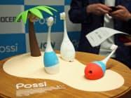 京セラ、ソニー、ライオンが開発した子ども向け電動歯ブラシ「Possi(ポッシ)」(3日、東京都港区)