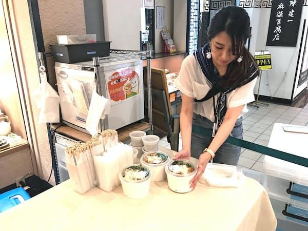 スカイファームは飲食店向けに配達などのサービスを代行する(横浜市)