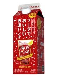 サントリーワインインターナショナルが10月に発売する「ソーダでおいしい赤玉パンチ500ミリリットル紙パック」