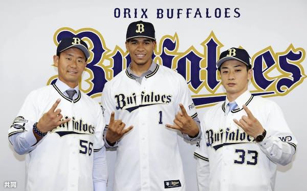 オリックスの入団会見終え、笑顔でポーズをとる(左から)松井佑介外野手、スティーブン・モヤ外野手、松井雅人捕手(3日、京セラドーム)=共同