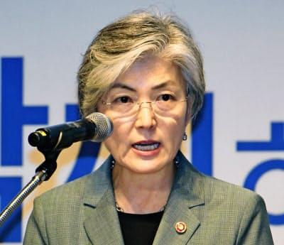 康京和外相は3日の韓国国会で日本の輸出規制強化措置を批判した(写真は2日にソウルで開かれた国際会議=共同
