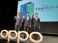 新製品発表で登壇したオッポのデレク・ソン氏(左)