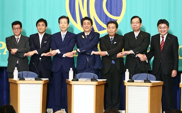 日本記者クラブの党首討論は年金論戦が白熱した(3日)