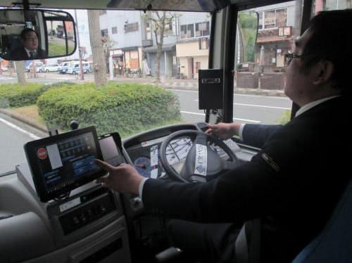 大津駅から琵琶湖畔沿いへ自動運転バスを走らせる(大津市)
