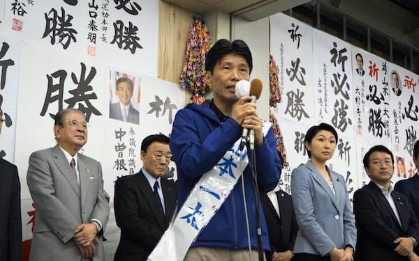 決起式を開いた山本一太氏(4日、前橋市)