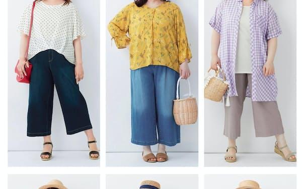ラージサイズ衣料の着こなしを紹介するニッセンHDのネット通販サイト画面