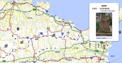 伝承碑の地図記号上に災害名などが表示される(国土地理院のホームページより)
