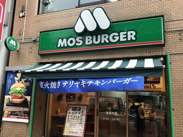モスバーガーはセルフレジを導入する(東京都武蔵野市)