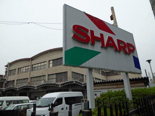 平野事業所ではかつて冷蔵庫や洗濯機、白黒テレビの生産を手がけ、シャープが総合家電メーカーへと飛躍する礎となった(大阪市)