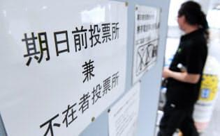 参院選の期日前投票所に向かう有権者(5日午前、東京都渋谷区)