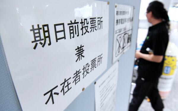 参院選の期日前投票所に向かう有権者(東京都渋谷区)