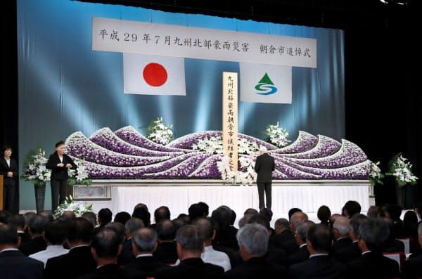 九州北部豪雨から2年を迎え行われた追悼式(5日午前、福岡県朝倉市)
