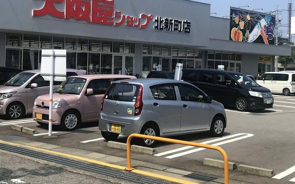 大阪屋ショップは5%のポイント還元の補助を決済事業者を通じて国に申請した(富山市内の店舗)