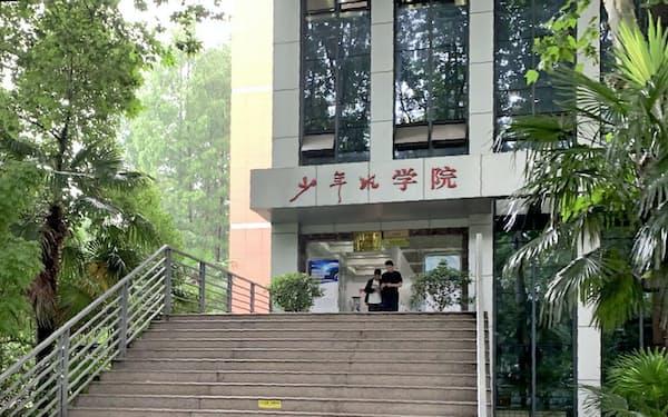 中国科学技術大の英才コース「少年班」の校舎(安徽省合肥)