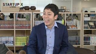 渋谷修太(しぶや しゅうた)1988年生まれ。長岡高専を卒業後2009年に筑波大に編入学。11年グリー入社。同年に茨城県つくば市でフラーを創業、代表取締役最高経営責任者(CEO)に就任。