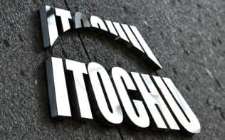 伊藤忠商事東京本社のロゴ(東京都港区)