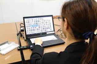 AIは関西弁も認識できる(6月26日、大阪府庁)