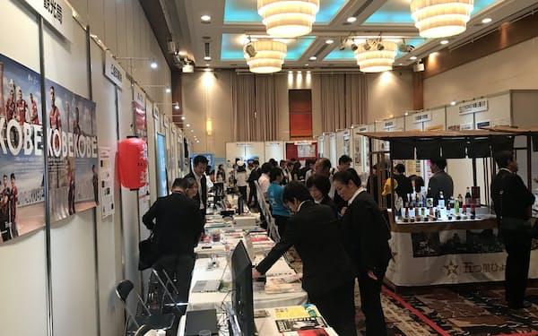 合同展示会の様子(5日、神戸市)