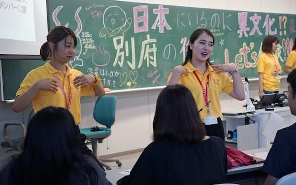 外国人留学生らが日本で海外留学経験が可能とアピール=立命館アジア太平洋大(APU)提供