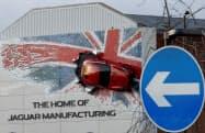 JLRのキャッスルブロムウィッチ工場(2016年、英バーミンガム)=ロイター