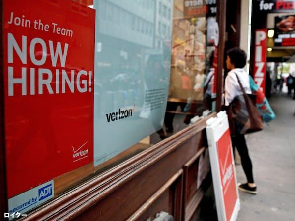 6月の雇用統計は過度な利下げ期待に修正を迫る内容だった=ロイター