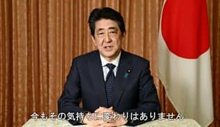 首相は3日、憲法改正集会にビデオメッセージを寄せた。提供=民間憲法臨調/憲法国民の会