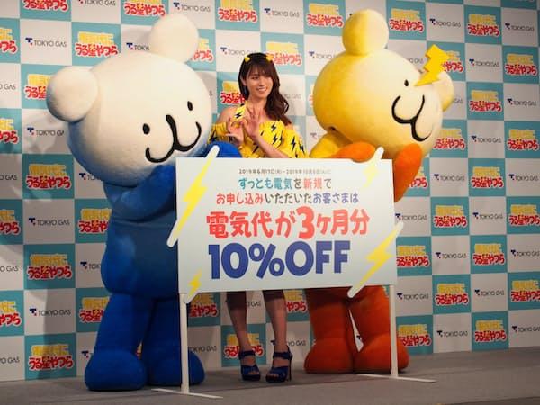東京ガスの新CM発表会に登壇した女優の深田恭子さん(8日、東京都内)