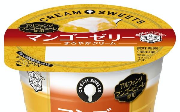 雪印メグミルクが16日から販売する「CREAM SWEETS マンゴーゼリー」