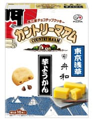 浅草の老舗和菓子店「舟和」の芋ようかんとカントリーマアムのコラボ商品。