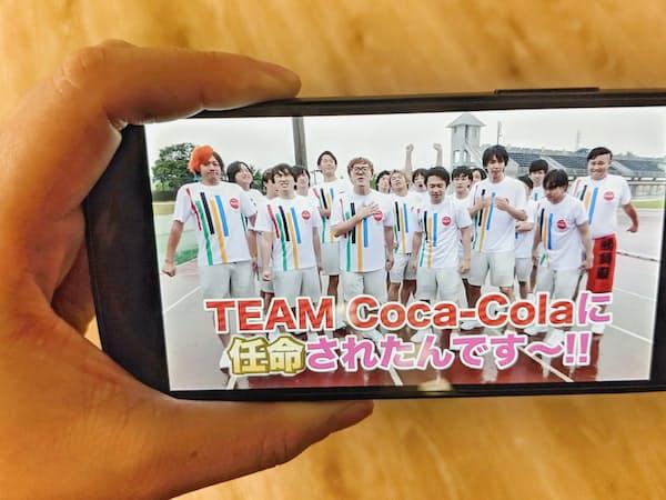 日本コカ・コーラはユーチューバーとのタイアップ動画にも乗り出した