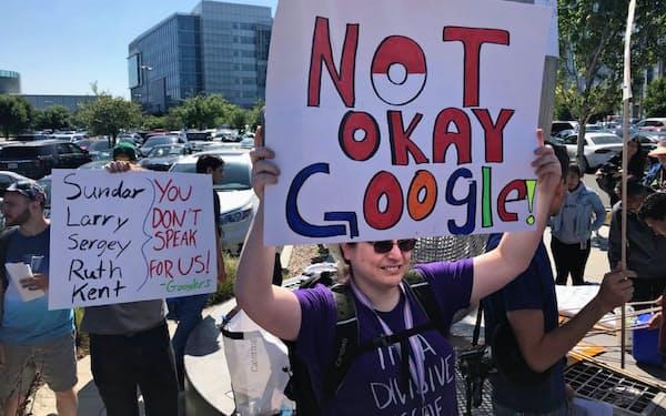 米アルファベット株主総会の会場周辺で、社員らが巨大化の弊害を指摘した(6月19日、米カリフォルニア州サニーベール)