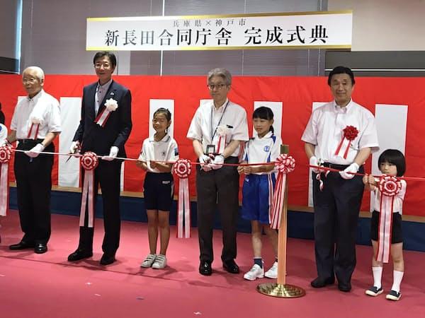 新長田合同庁舎の完成式典に出席した(左から)兵庫県の井戸敏三知事、神戸市の久元喜造市長ら(6日、神戸市)