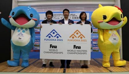 発表された世界水泳福岡大会のエンブレムとマスコット(8日、福岡市中央区)