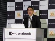 ダイナブックの覚道清文社長は米国向けパソコン生産の一部を中国外に移管する検討を継続していることを明らかにした(9日、東京・新宿)