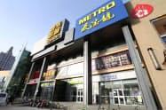 独メトロの中国事業を巡り、テンセントなどが買収を目指している(メトロのウェブサイトより)