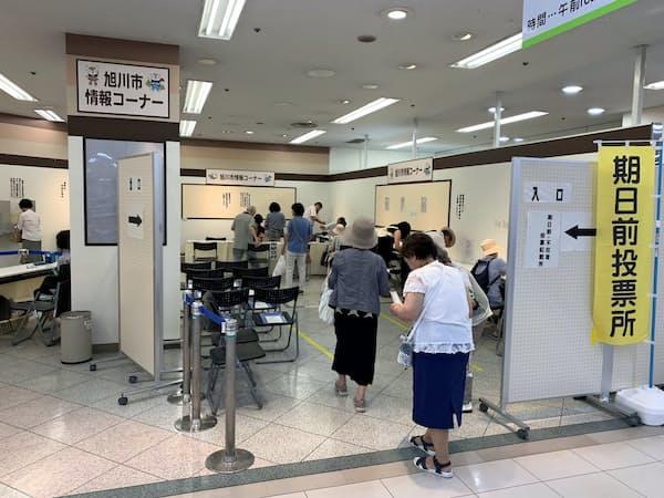 イトーヨーカドー旭川店では今年4月の統一地方選挙で期日前投票所を開設した