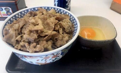 吉野家の牛丼超特盛