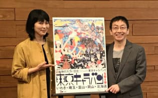 「2020年以降も続けてほしい」と語る野田秀樹(右)と「思いもよらない瞬間が楽しい」と話す松たか子