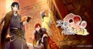 ゲーム「文豪とアルケミスト」のキャラクターを活用する