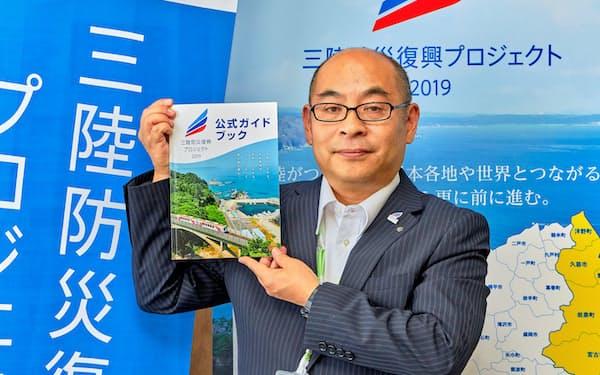 三陸防災復興プロジェクト2019実行委員会事務局参事の酒井淳氏