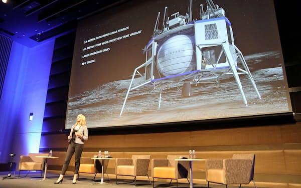 有人の月面着陸機「ブルームーン」を紹介する米ブルーオリジンのアリアン・コーネル氏(9日、東京・港)
