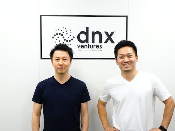 DNXベンチャーズにバイスプレジデントとして参画した稲田雅彦氏(右)と同社の倉林陽マネージングディレクター