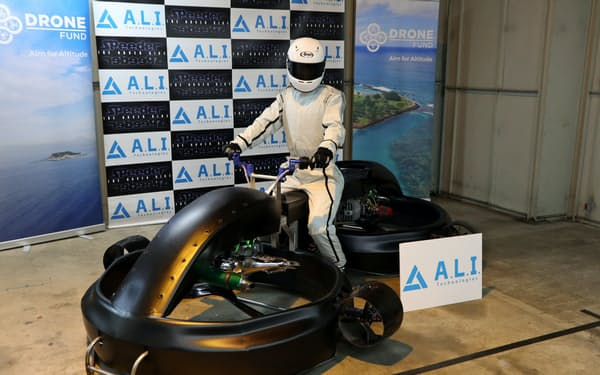 芝エリアのA.L.I.Technologiesはホバーバイクを開発中