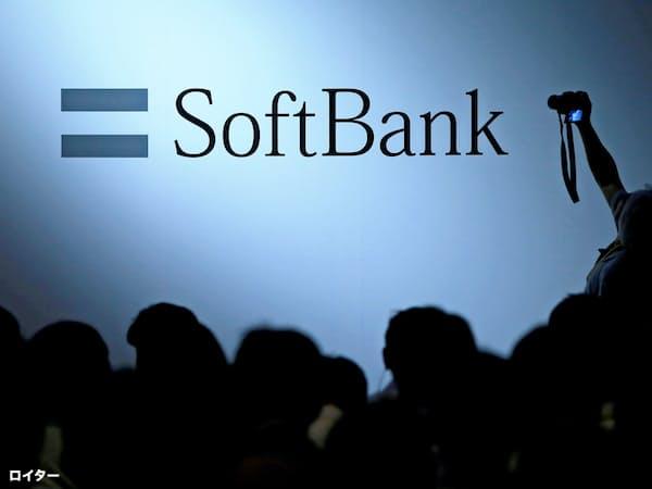 ソフトバンクは中南米での消費者金融市場の成長を取り込む=ロイター