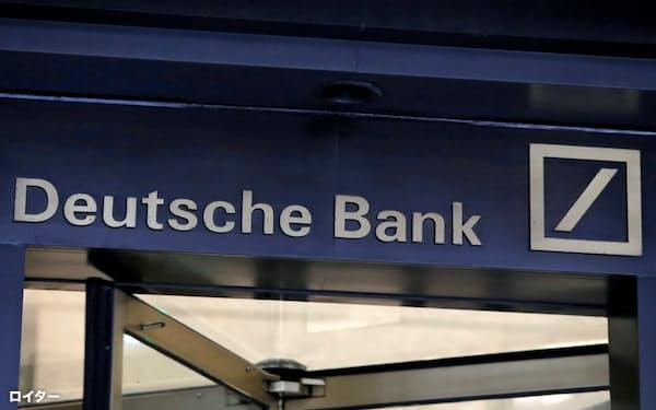 ドイツ銀行に米司法省の捜査の手が及ぶ(ニューヨーク)=ロイター