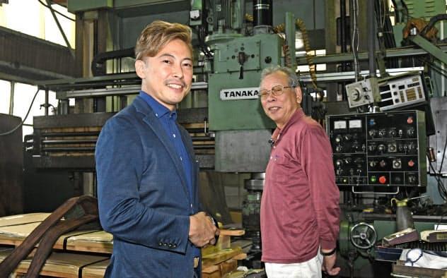息子の山下和幸(左)と父親で山下製作所代表の山下幸男(東京都大田区)