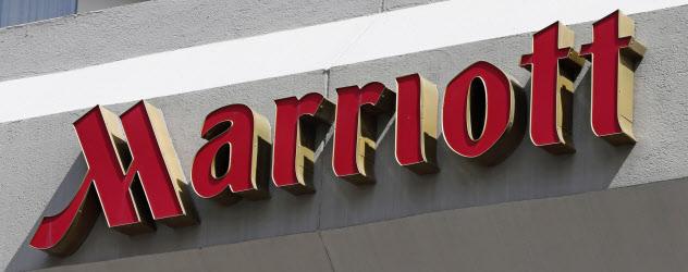 マリオットの違反は買収した企業のシステムの弱さによるものだった=AP