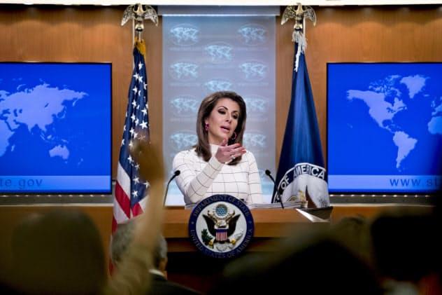 国務省のオルタガス報道官は日米韓3カ国の協調維持に努める方針を示した(写真はAP)