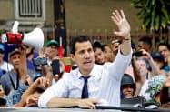 ベネズエラの野党指導者グアイド国会議長(5日、カラカス)=ロイター